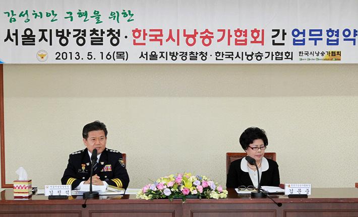(2013.05.16) 한국시낭송협회와의 업무 협약식 032(1).jpg