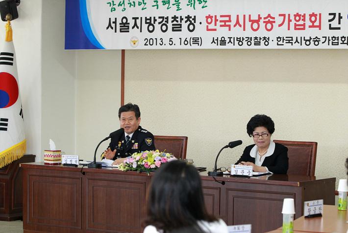(2013.05.16) 한국시낭송협회와의 업무 협약식 048(1).jpg