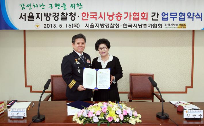 (2013.05.16) 한국시낭송협회와의 업무 협약식 105.jpg