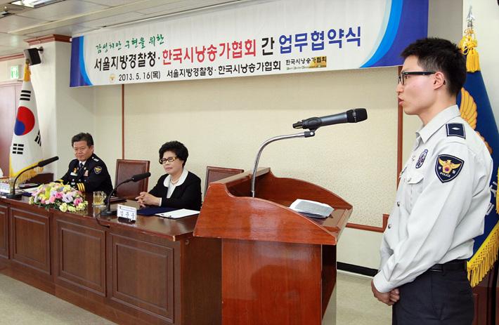 (2013.05.16) 한국시낭송협회와의 업무 협약식 168(1).jpg