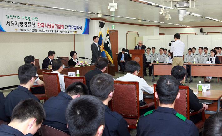 (2013.05.16) 한국시낭송협회와의 업무 협약식 199(1).jpg