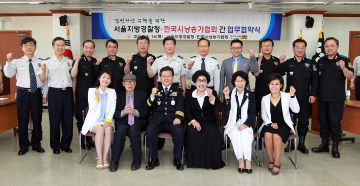 (2013.05.16) 한국시낭송협회와의 업무 협약식 212.jpg